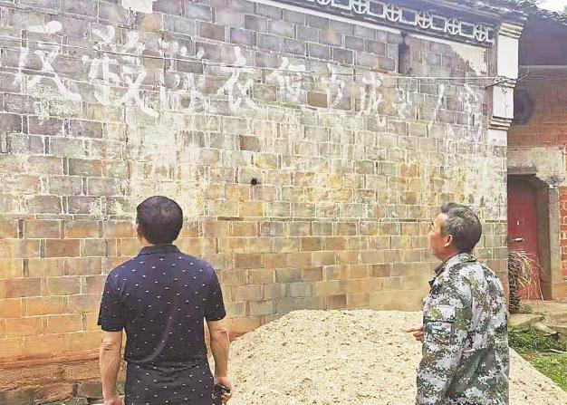 乡村老砖墙上,留存着大悟土地革命珍贵史迹