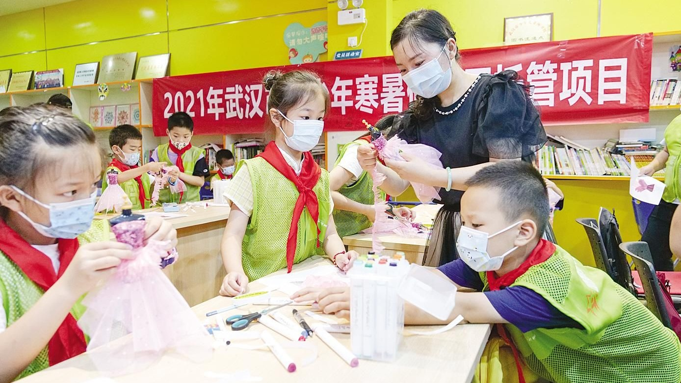 武漢啟動小學生暑假免費托管