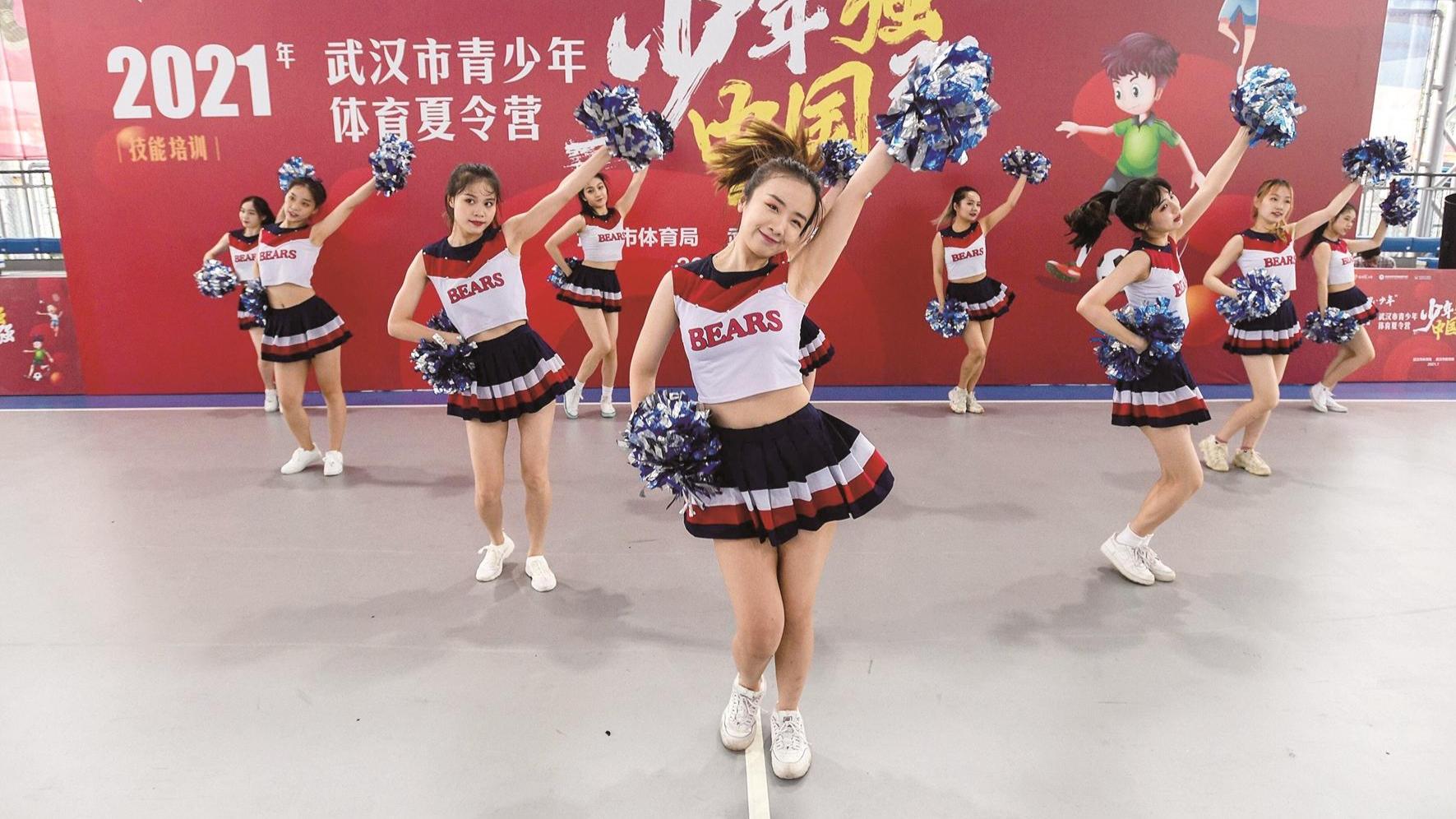 武漢市青少年體育夏令營開營