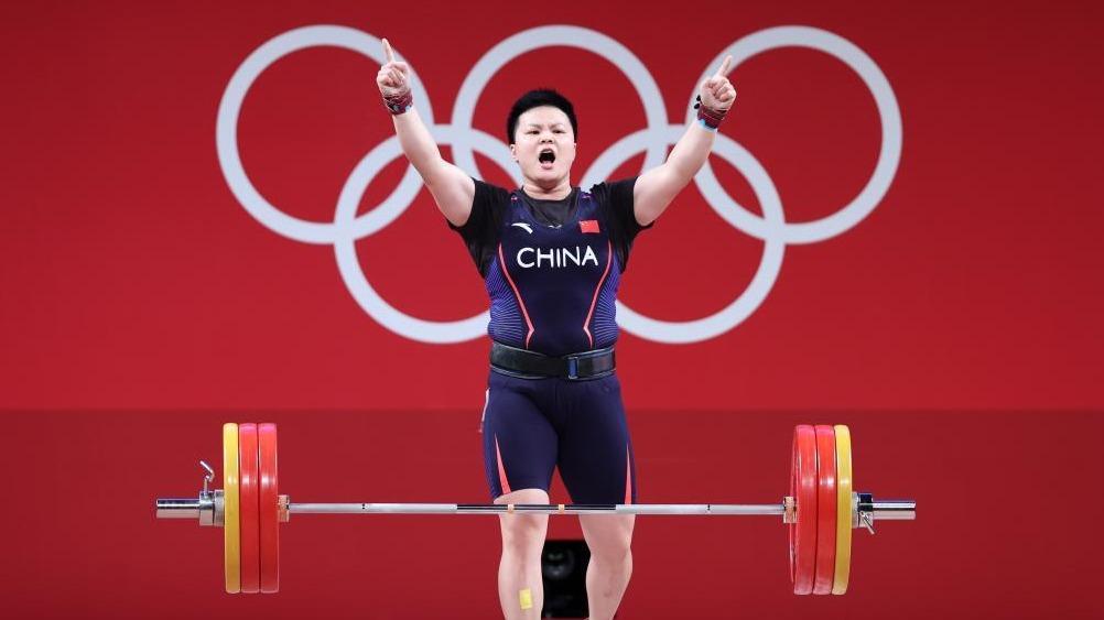 為夢想增重 汪周雨奪女子舉重87公斤級金牌