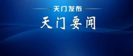 """天门市3人上榜7月""""中国好人榜"""""""