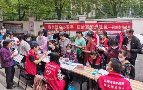 清风送爽满园春!荆州创建省级法治政府建设示范市成效显