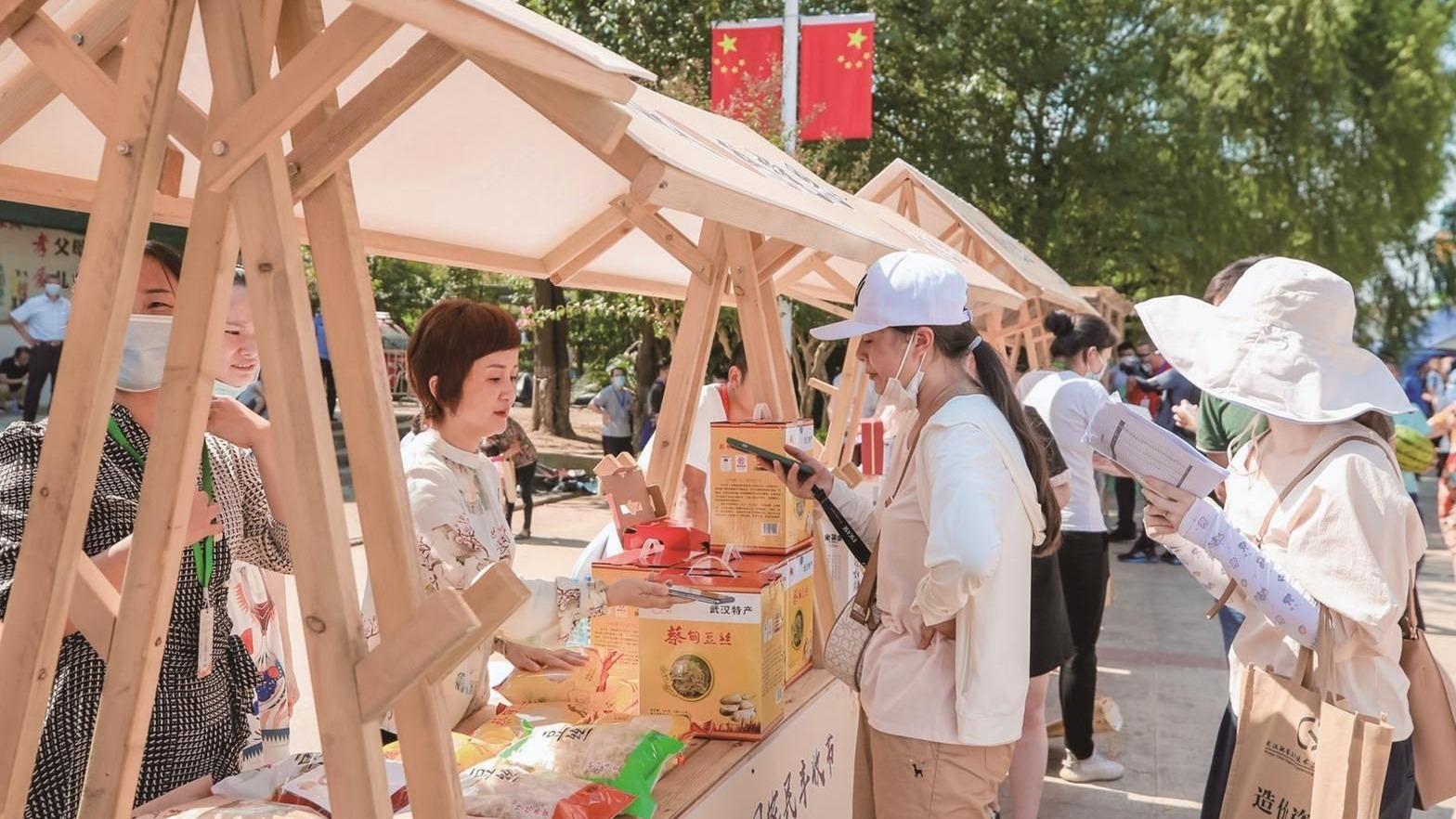 武汉农民丰收节大丰收