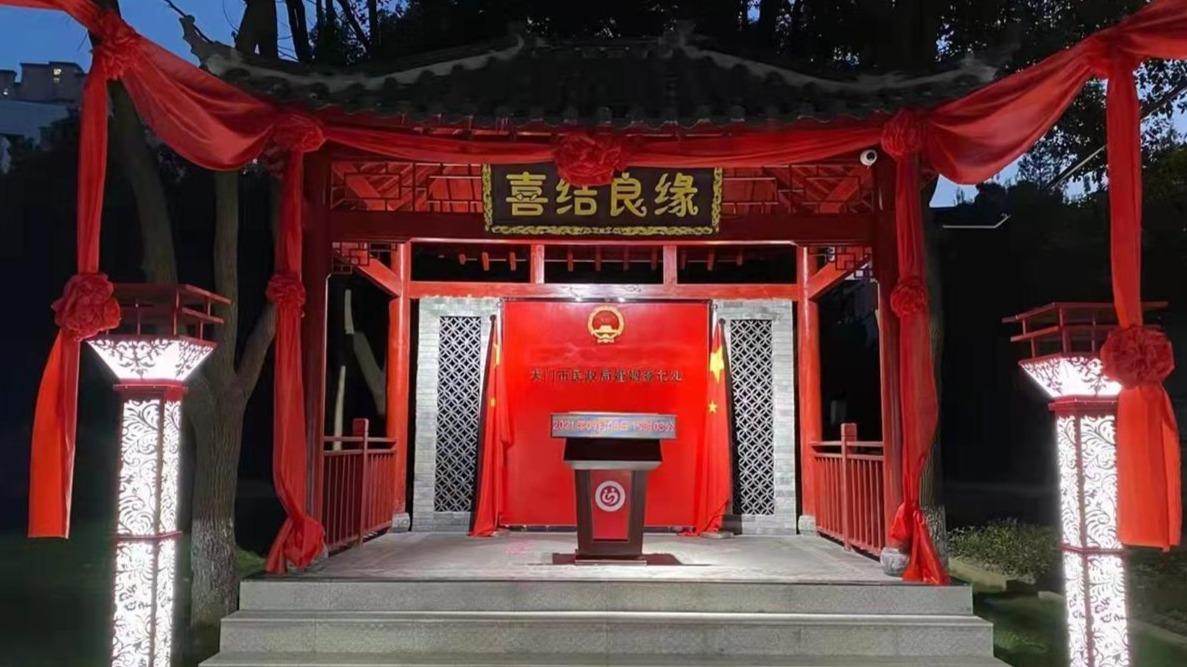湖北首个结婚登记室外颁证大厅启用