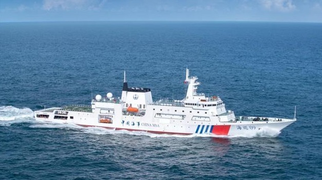 """全国首艘!万吨级""""海巡09""""成功交付"""