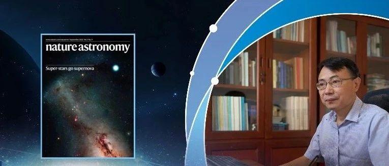 华中大领衔!向世界介绍中国空间引力波探测计划