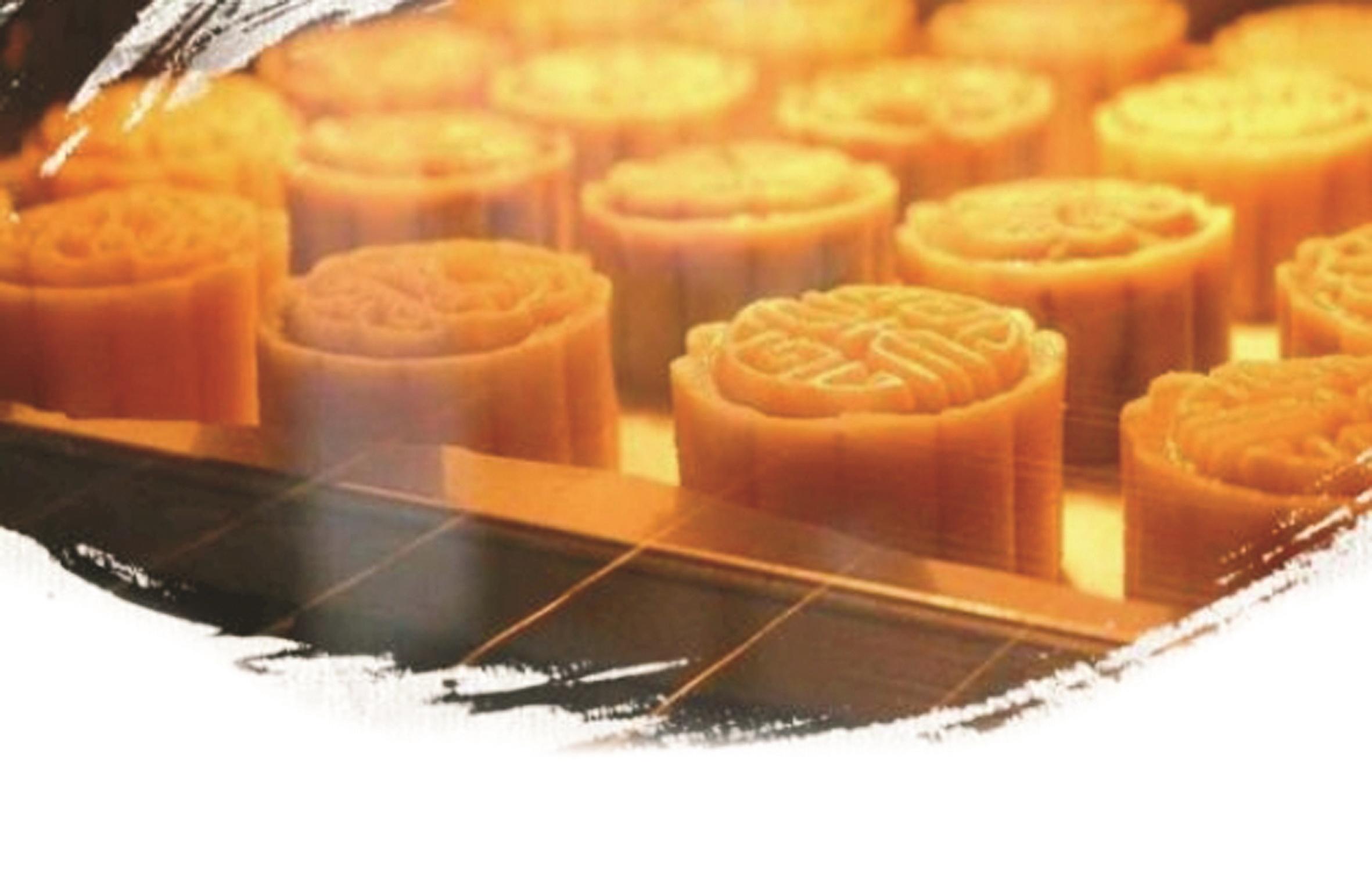 今年中秋月饼很潮 盲盒跨界组团出圈