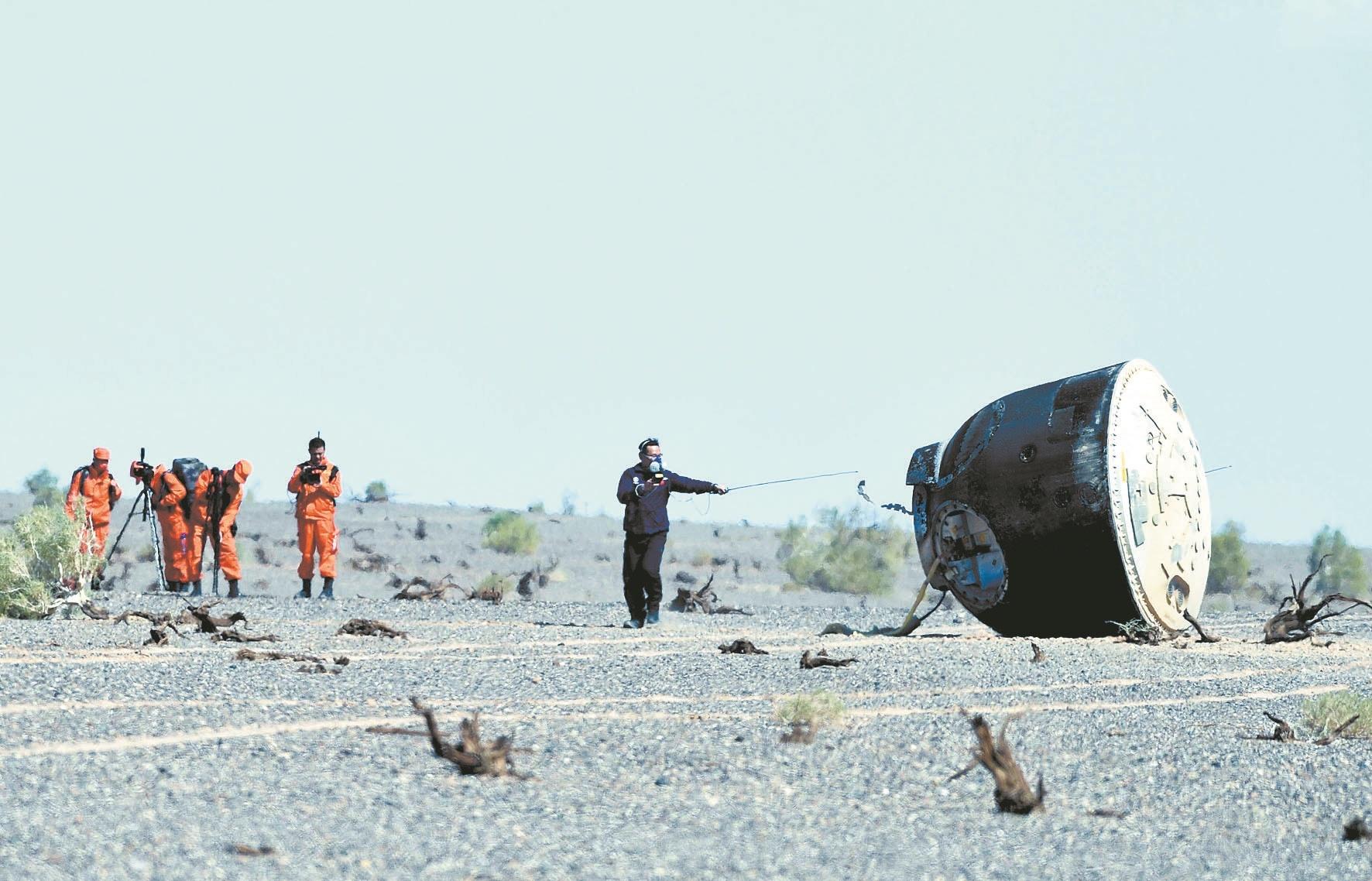 东风着陆场首次迎接航天员回家