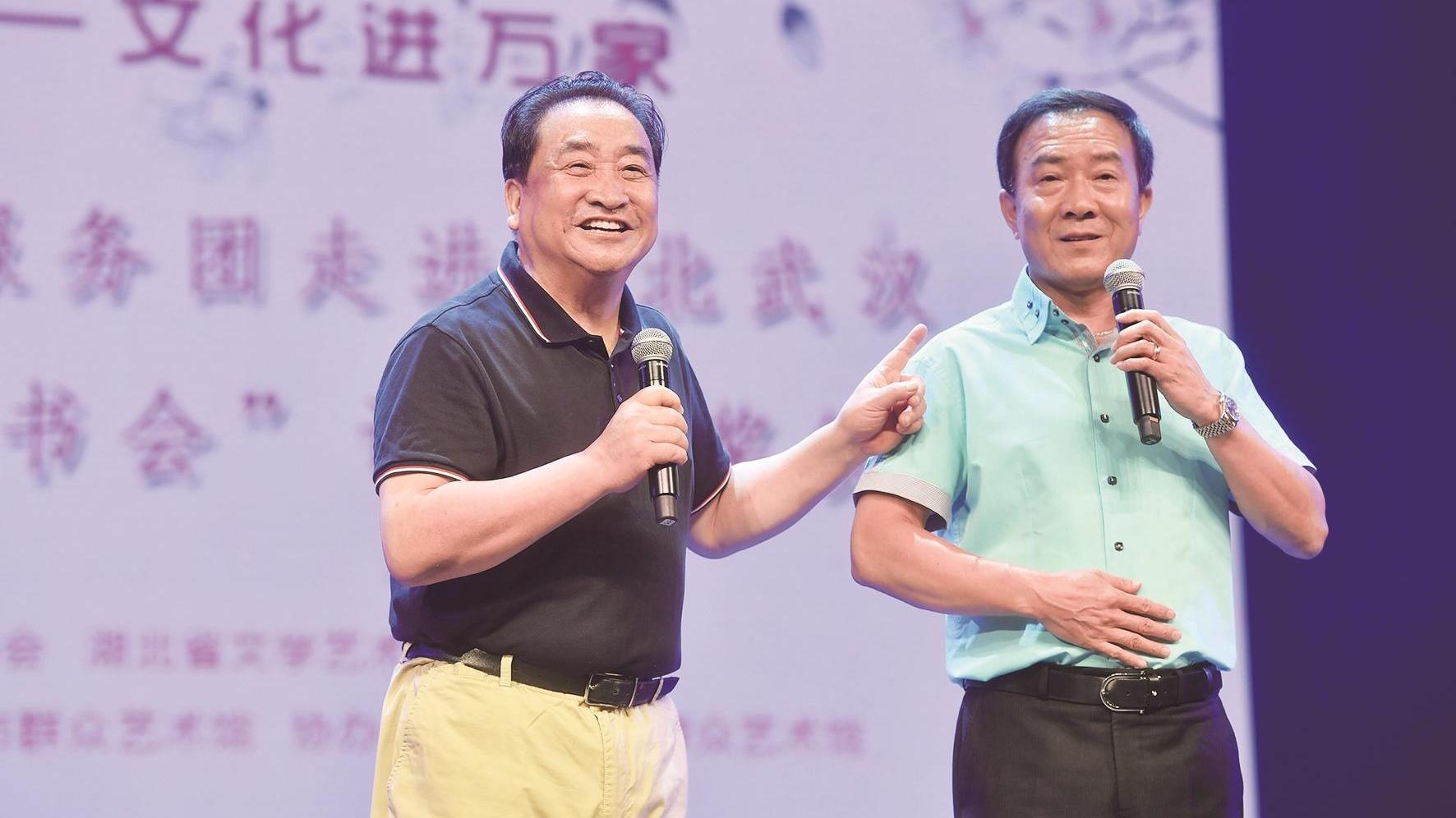 中国曲协大咖齐聚江城送欢笑