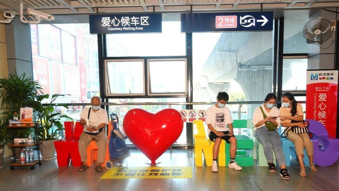 地铁站爱心候车区变身网红打卡地