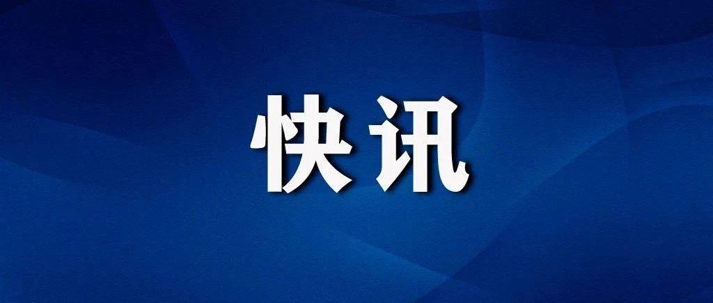 潜江龙湾考古遗址公园创建4A景区