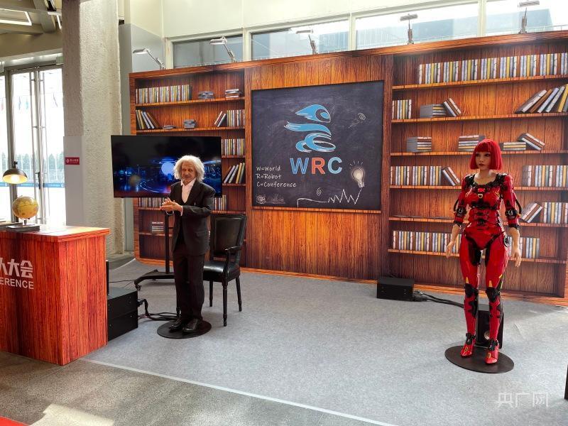 2021世界机器人大会:人机共融共存