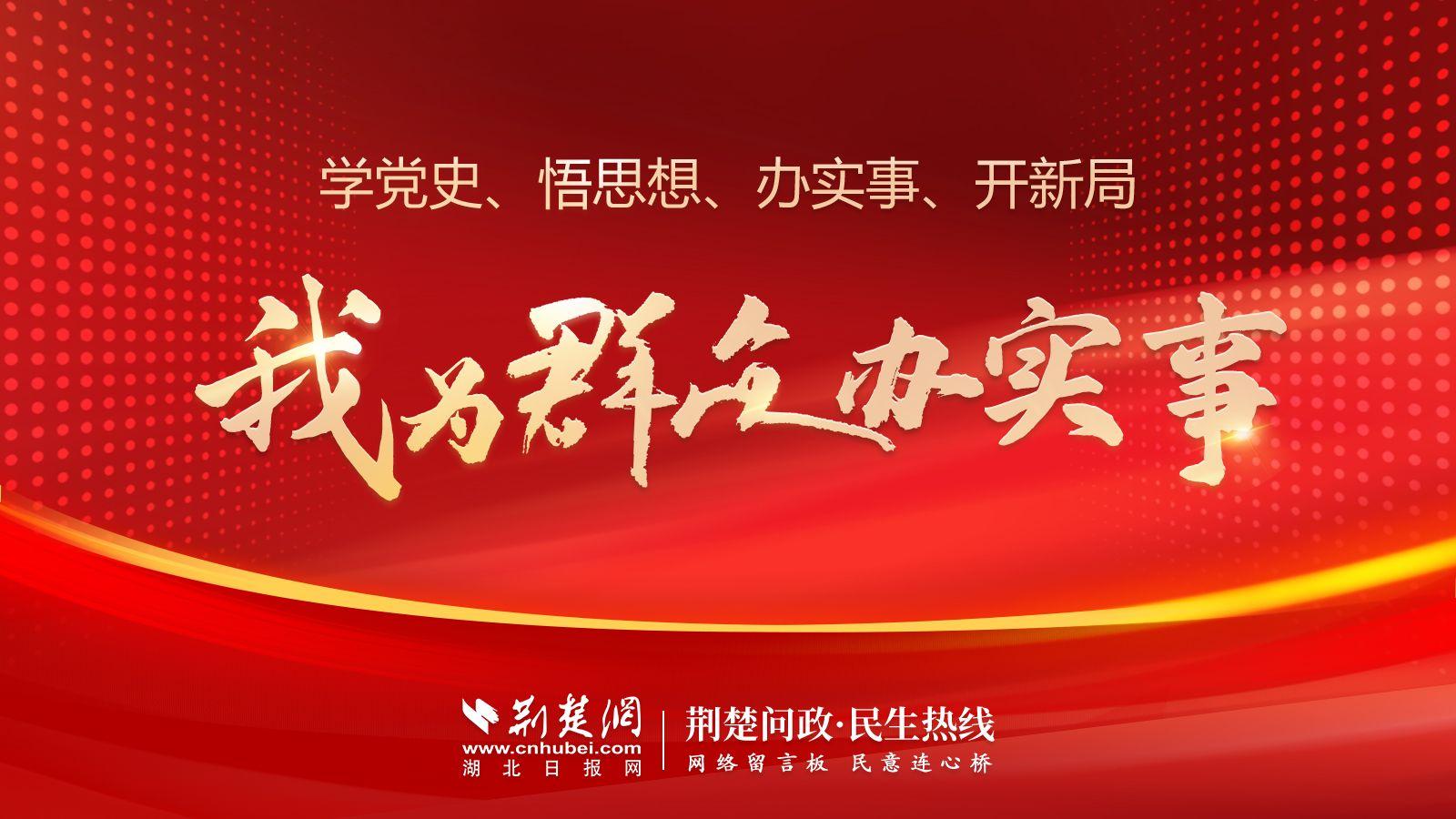 网友建言修缮刘少奇旧居 保护工程已启动