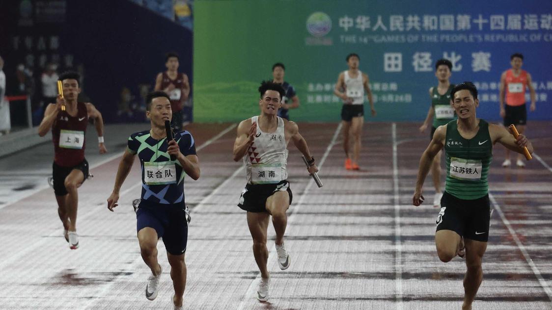 【陕西全运】联合队获男子4x100米接力冠军