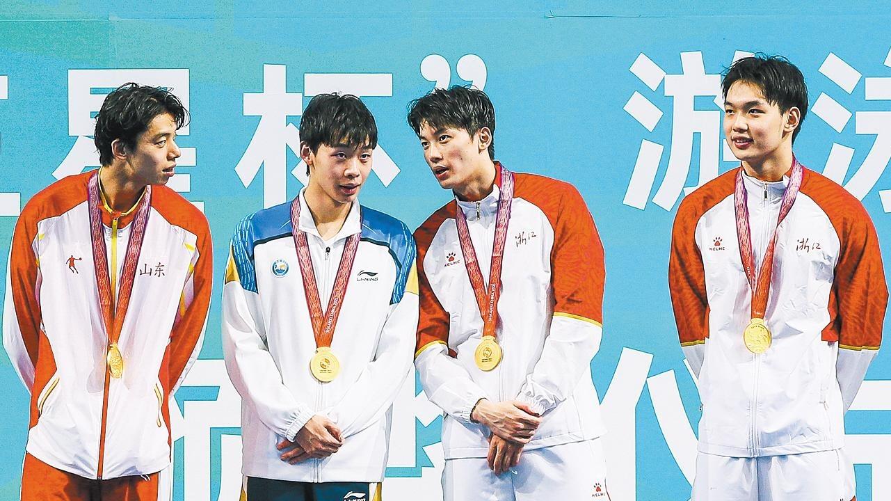 张子扬自由泳接力摘个人第二金