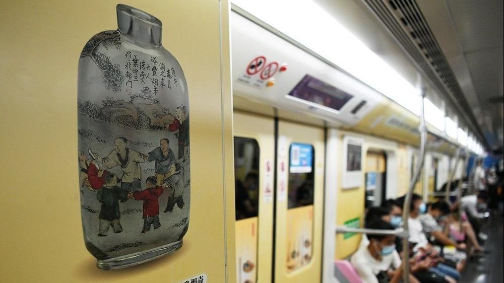 """""""青铜器""""进地铁,上这趟车长知识"""
