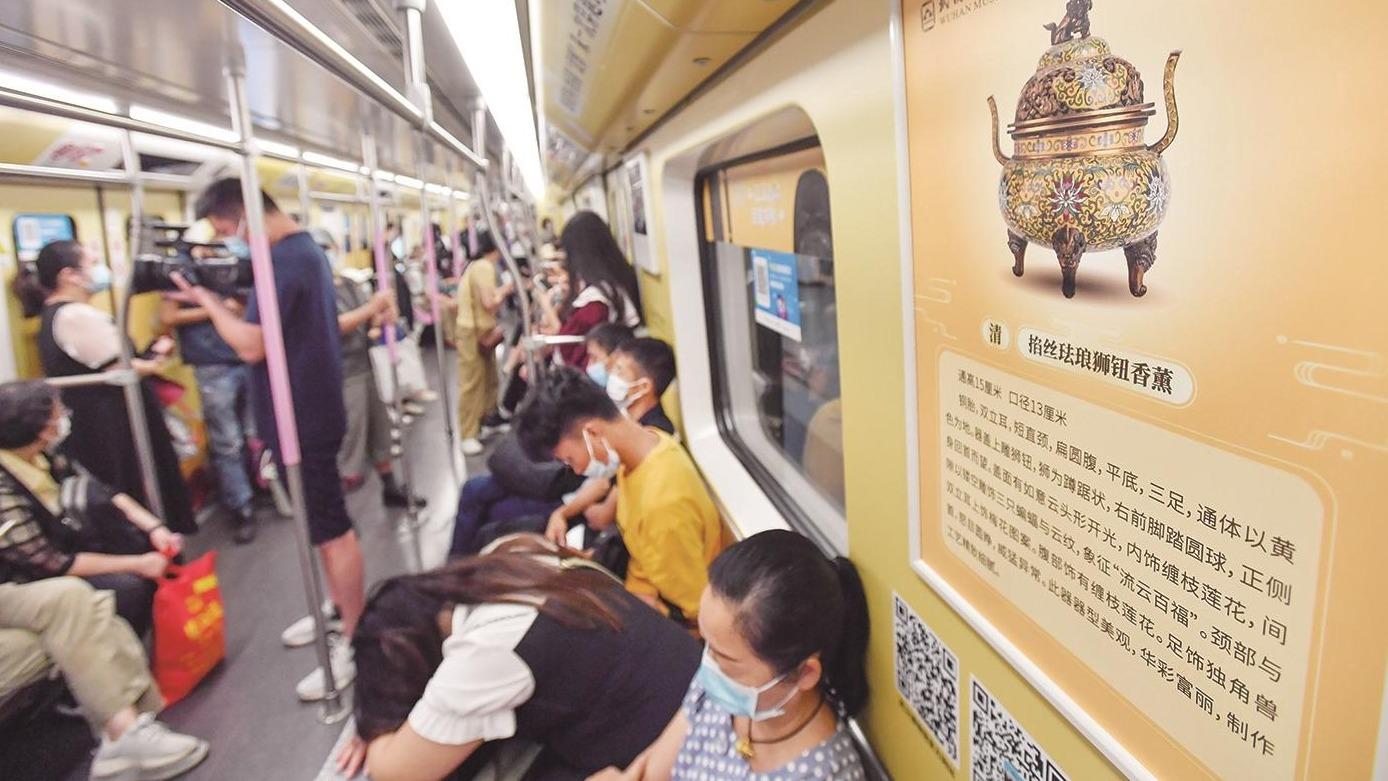 """武汉地铁""""文物专列""""穿越驶来"""