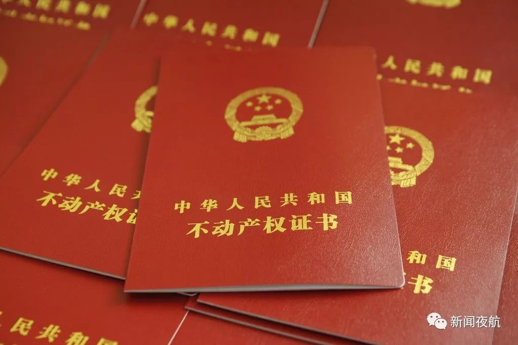 咸寧桂鄉春城計劃一年內完成辦理不動產證