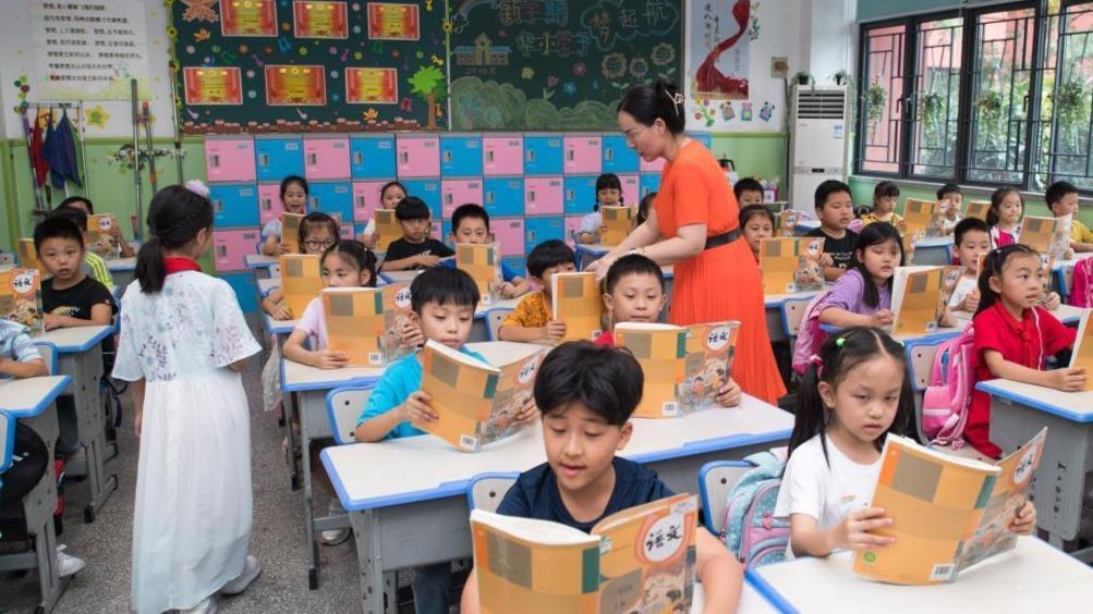 武汉探索青少年视力健康管理服务新经验