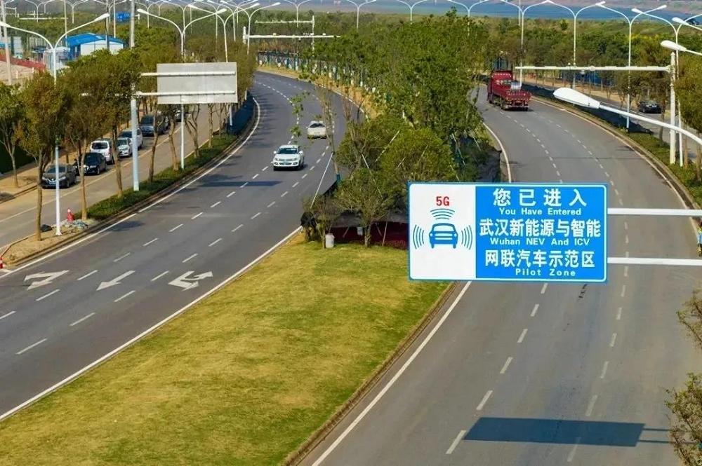 武汉车联网信息安全建设全国领先