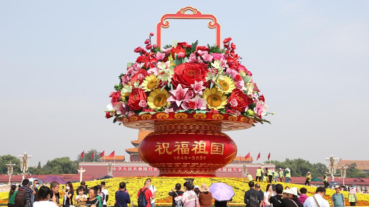 花团锦簇迎佳节