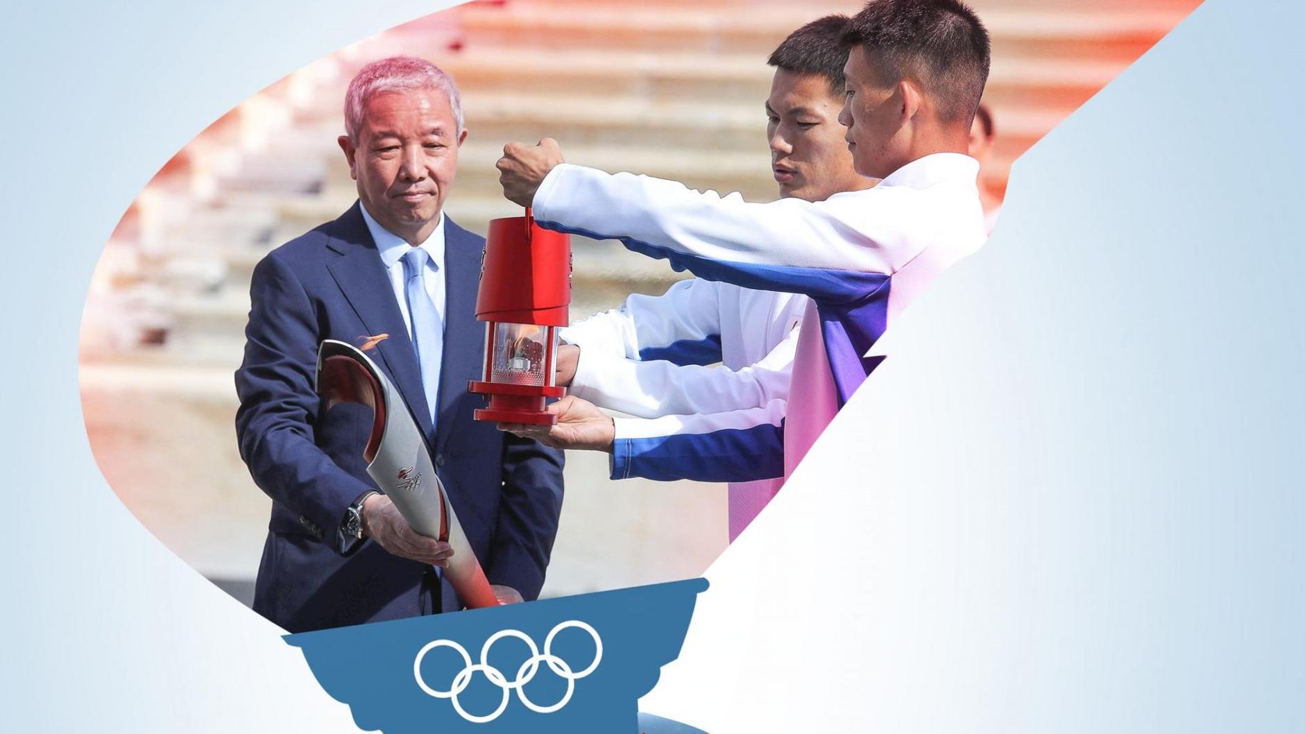 奥运火种即将再次来华