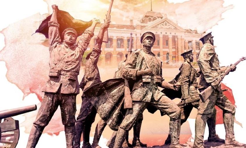 纪念辛亥革命110周年