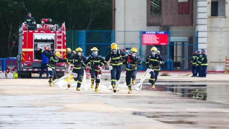 全省消防救援队伍岗位大比武