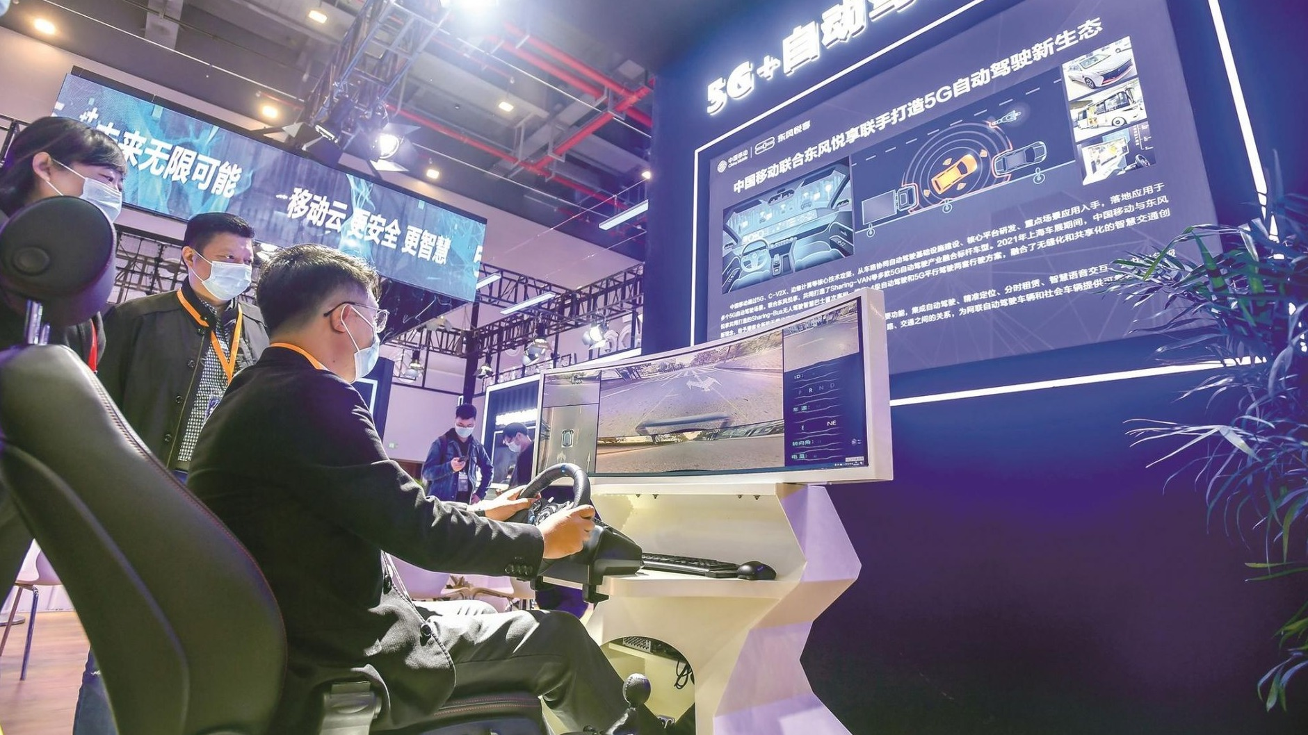 光电最新科技应用亮相光博会 炫目黑科技就在身边