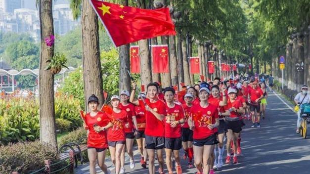 环湖健康跑庆祝国庆