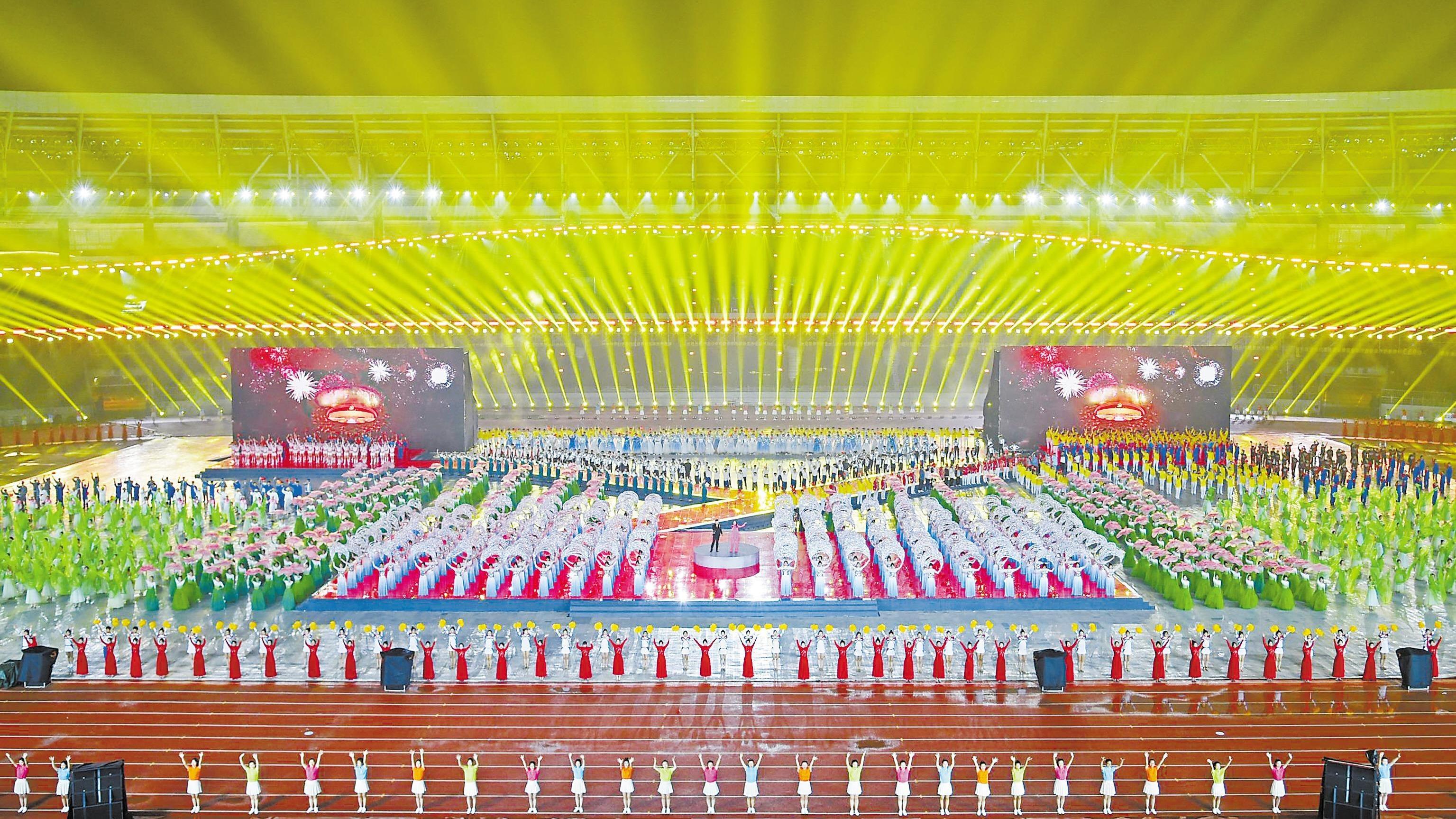 武漢市第十一屆運動會開幕