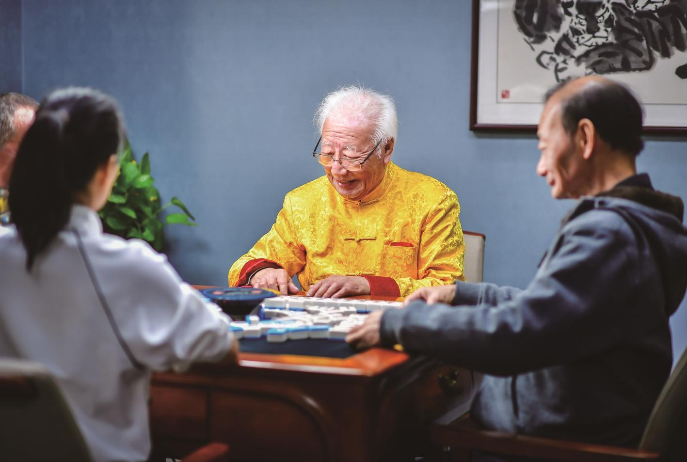 百岁老人活成少连郎