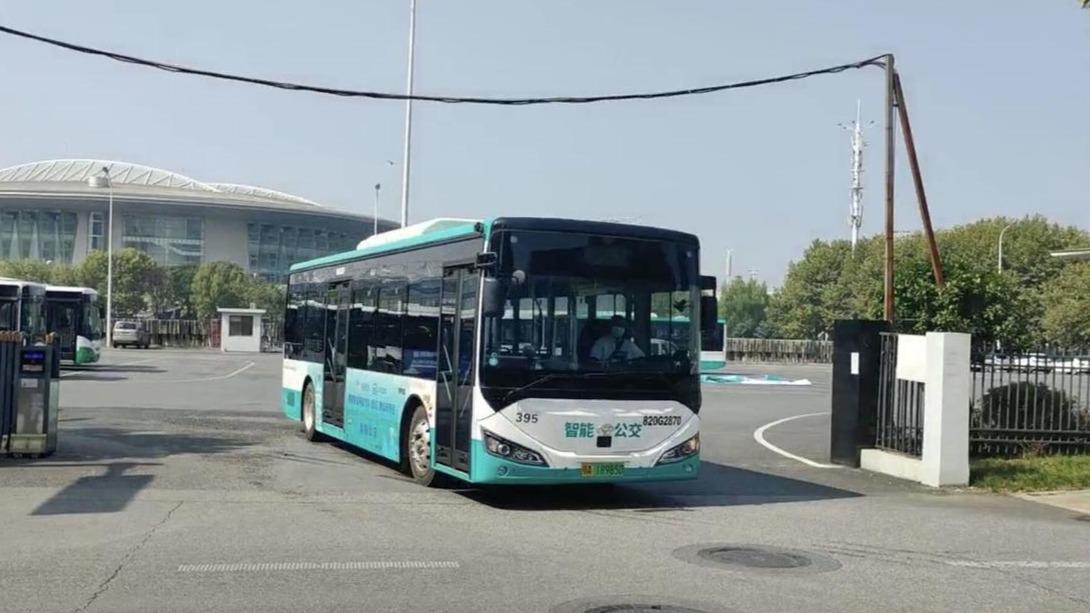 终于来了!武汉首台智能公交车正式上路