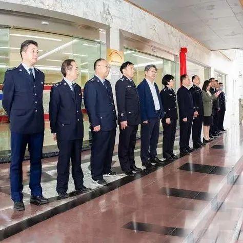 湖北省首个警税大队在孝感挂牌成立!