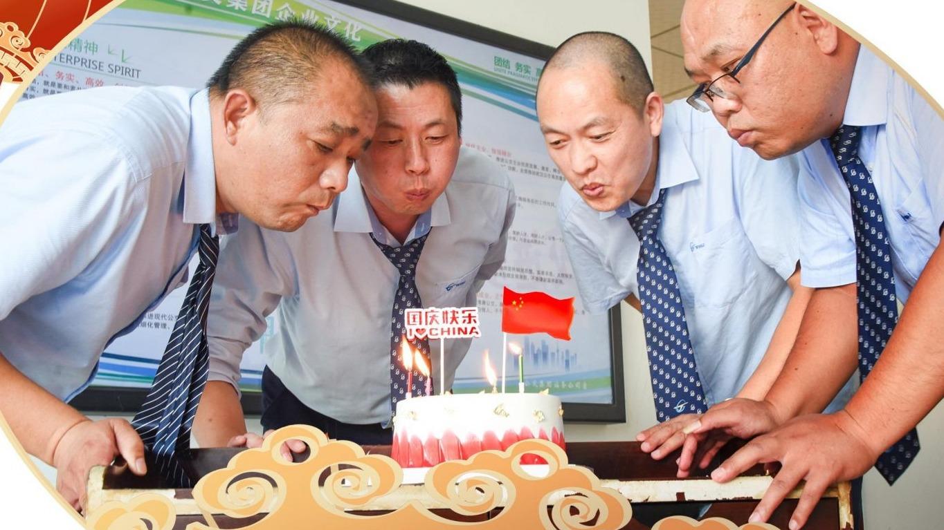 """我们叫国庆!4名公交司机都叫""""国庆"""""""