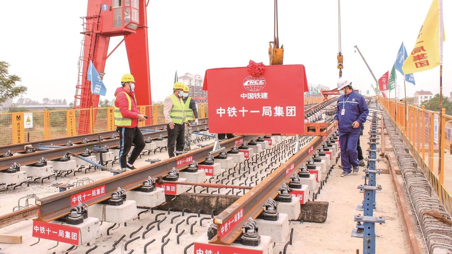 武汉地铁7号线前川线开始铺轨