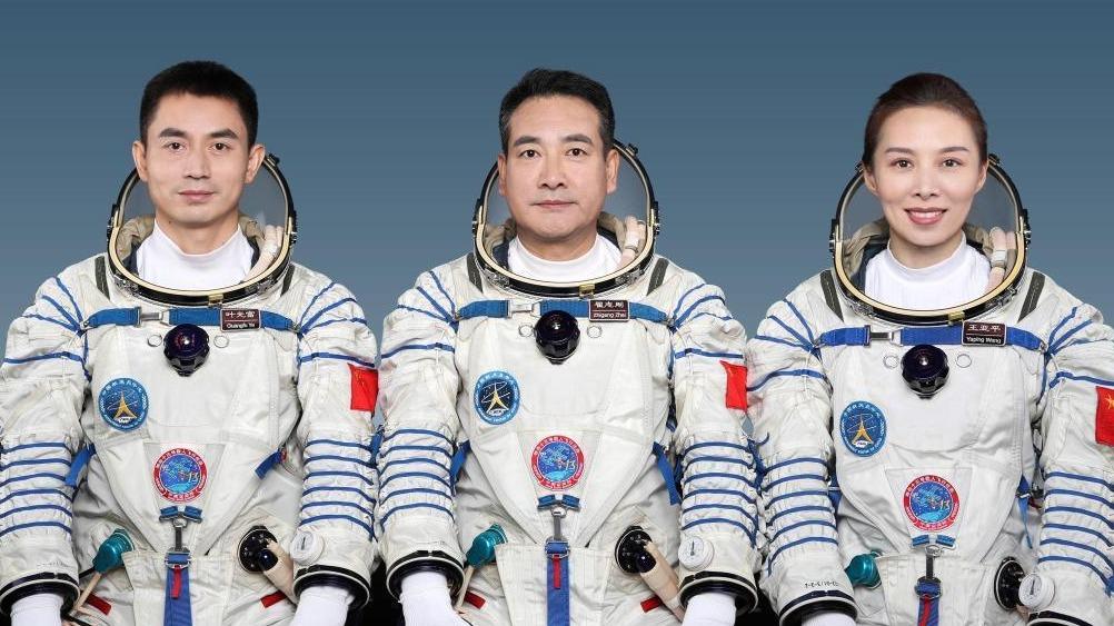 执行神舟十三号载人飞行任务的航天员乘组确定