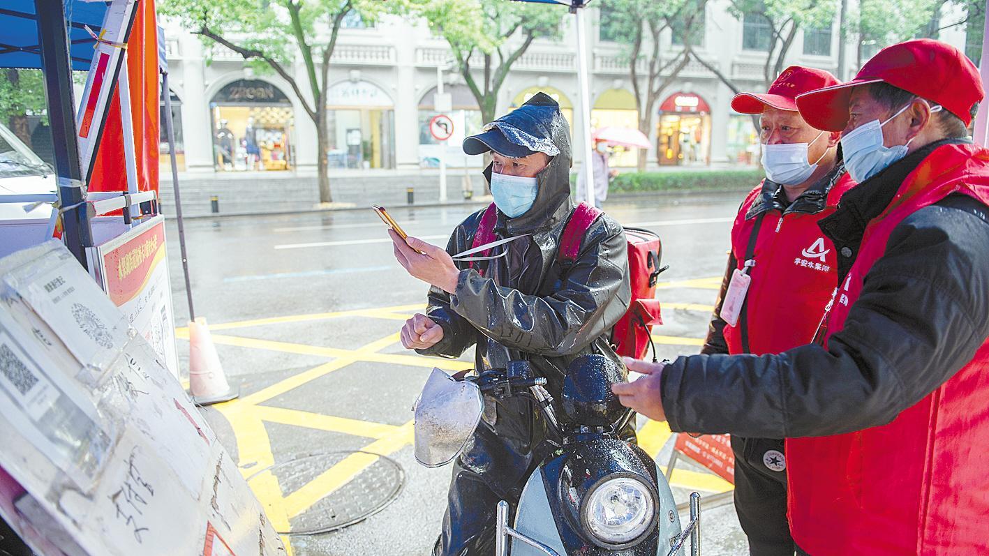 武汉社区严格落实疫情防控措施