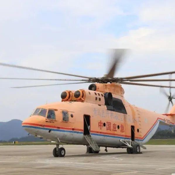 世界最大直升机在十堰降落,执行一任务!