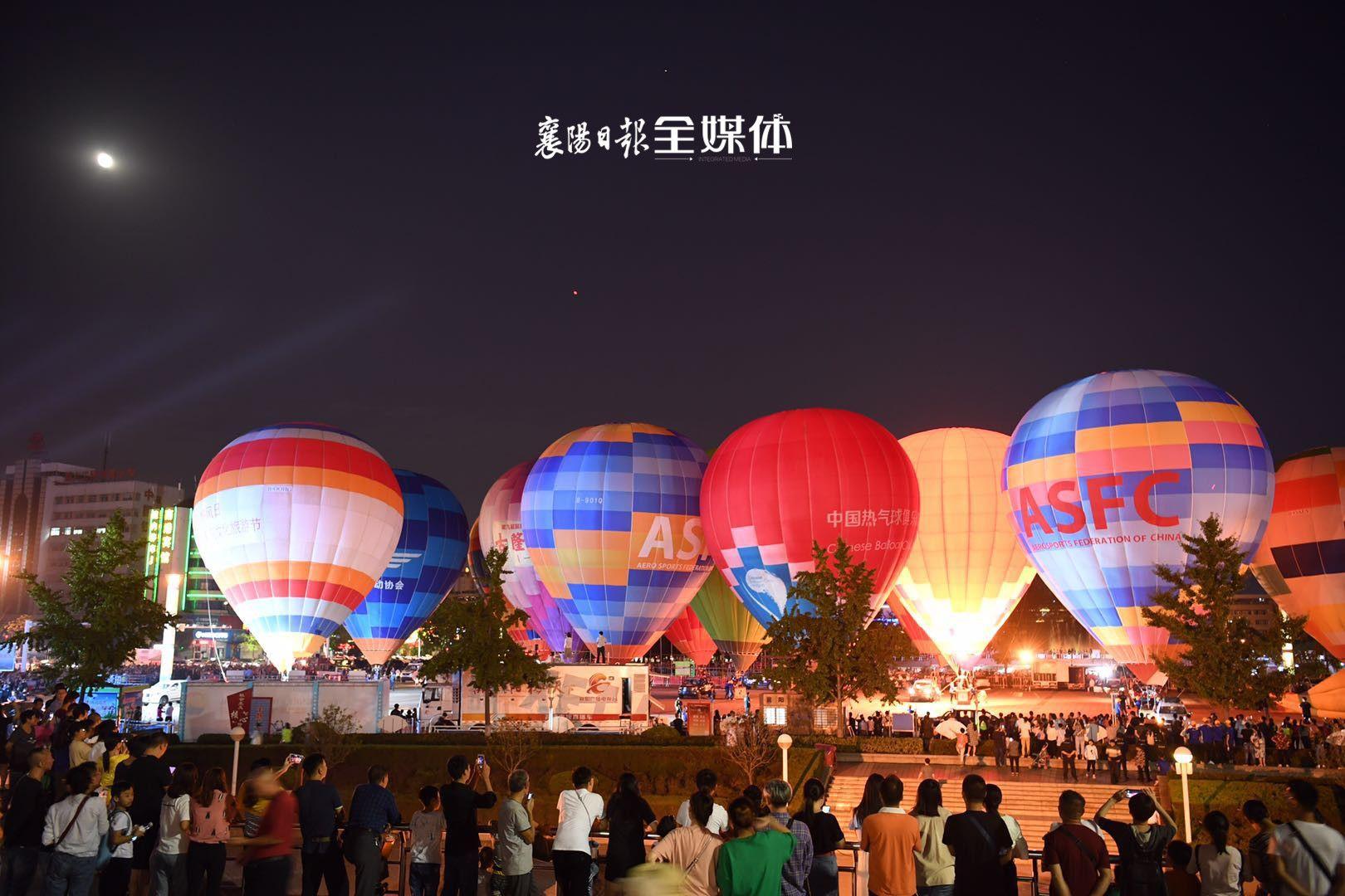 """襄阳""""热气球梦想天空节""""开幕,带你飞上天!"""