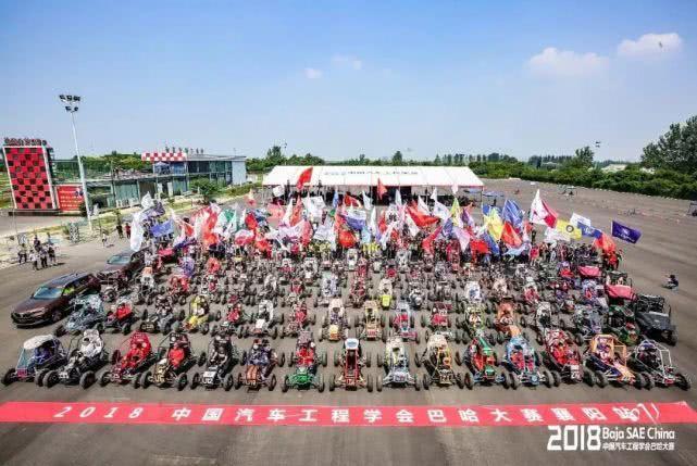 襄阳将打造一座体育特色小镇 总投资83亿元