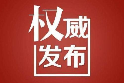 """鄂州公安局""""肖凯霹雳打盗专班"""":当好百姓点赞""""打盗侠"""""""