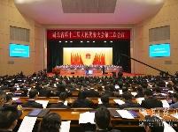 现场高清图:湖北省第十三届人民代表大会第二次会议开幕