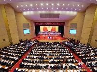 现场高清图:政协湖北省十二届二次会议在汉开幕
