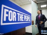美国政府持续停摆 民主党人在国会大厦举行核心会议