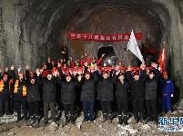 北京冬奥会延庆赛区综合管廊隧道全线贯通