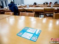 武汉高校反占座神器 想自习先扫码超实用