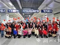 武汉小学生地铁站内玩快闪迎军运