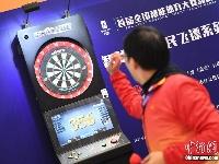 首届全国智能体育大赛总决赛在杭州举行