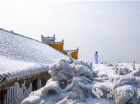 雪后初霁 红安天台山分外娇娆